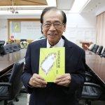 前台南市長張燦鍙新書發表會 賴清德:敬佩堅持理想與熱情