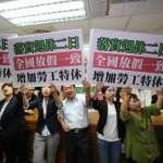 游盈隆專欄:去激進化的民主進步黨