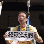 民進黨強勢通過一例一休案 王奕凱批「國民黨化」