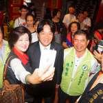 感恩行一路被拱選雙北市長,賴清德:現在心情都在台南