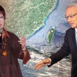 和平政綱之爭》兩岸政策分歧 國民黨「失速列車」對撞