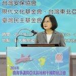 再對中國喊話 蔡英文:兩岸儘速坐下來談 排除不必要的誤解
