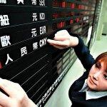人民幣中間價跌破6.7 創2010年9月以來最低