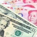 人民幣大貶594點,向7靠攏;外匯準備減少,市場憂何時跌破3兆