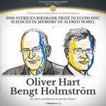 2016年諾貝爾經濟學獎》英國學者哈特、芬蘭學者霍姆斯特隆以「契約理論」共享殊榮