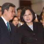 廢監察院有困難,總統蔡英文將補提名11席監委