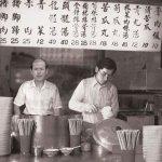 「台北老味道」嚴選22家古早味餐館 用餐打卡就抽8800元餐券