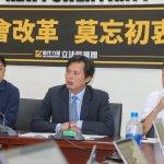 中國批蔡英文國慶演說「煽動對抗」黃國昌:總統已非常退讓