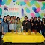 給年輕人舞台!朱宗慶成立JPG擊樂實驗室