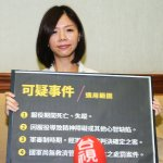 平反軍冤 洪慈庸提「軍中可疑事件」調查法案、設獨立委員會