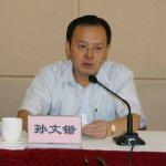 北京觀光休閒農業交流團長孫文鍇:願與贊成九二共識的縣市深度合作