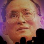 新聞圖輯:世界上在位最久的君主 泰王蒲美蓬的一生