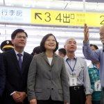 台鐵台中新站正式通車 蔡英文:為下一個100年打下基礎
