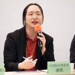要台灣學習「矽谷文化」 唐鳳:FbStart將來台設點