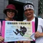 朱淑娟專欄:給大林蒲居住正義 遷村不如改善污染