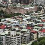 林建山專欄:幹嘛摧殘臺灣人的財富邏輯?