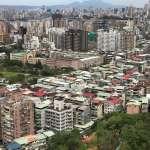 胡偉良觀點:如果房價不漲或小跌會怎麼樣?