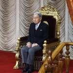 「天皇生前退位」修法爭議》僅限明仁適用?修改皇室典範?日本朝野未有定見