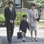 皇室存續危機》年僅10歲的悠仁親王會是日本「最後天皇」嗎?