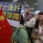 香港立法會宣誓風波》本土派議員強調「香港不是中國」喊喊口號並非真要港獨?
