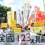 「修法吃不吃得到 大家都知道!」 勞團25日上街頭捍衛7天假