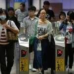 台北捷運開閘門迎接多卡通 悠遊卡收入估5年剩不到4成