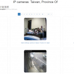 全球看著你家!網路攝影機遇駭 台灣129支監視器私密畫面登國外網站