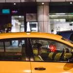 北市計程車春節加成到今天 初六凌晨恢復原價