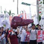 「血汗之肝」遊行:民進黨若砍7天假,青年將與民進黨徹底決裂
