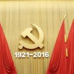 中共召開18屆六中全會 「709大抓捕」家屬發聲