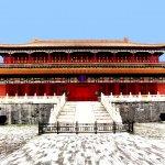 每年展出藏品不到百分之一 北京故宮要建一座3萬8000坪的新博物院