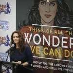 神力女超人出任聯合國女權大使惹議 反對者:這需要穿爆乳緊身衣嗎?