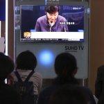 親信違法亂紀》民間友人居然能審閱總統講稿 朴槿惠被迫向國民道歉