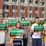 獵人王光祿病危 原青陣遞1550份連署書要求總統特赦