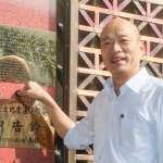 北農之爭》韓國瑜到監院指控段宜康指揮檢調,柯文哲:他殺紅眼了