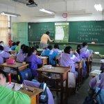 為什麼台灣的學生不想上課?基金會調查告訴你原因