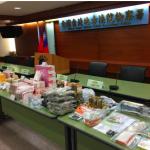 走私犀牛角、麝香獲利近億 中藥商公會幹部被逮
