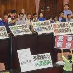 黃國昌批立院制度亂了,蘇嘉全:是人亂了 議事規則有霸占主席台?