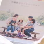 求學很順遂的人,出社會卻容易憂鬱自殺?日本時事評論家:父母、家人期待是種病…