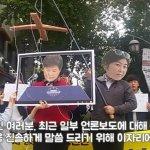 南韓民怨沸騰!上萬憤怒民眾走上首爾街頭 要求朴槿惠總統下台