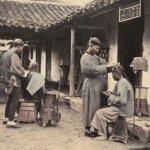 英國攝影師鏡頭下的十九世紀上海群像:清末老照片亮相倫敦