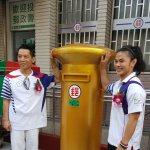 讓舉重女傑許淑淨的家鄉永誌榮耀 郵局設置奧運金牌郵筒