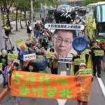 法院判北市府勒令停工適法有據 護樹團體呼籲:與遠雄終止契約