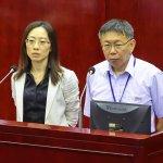 蕭曉玲案走「往前撤銷程序」:將由教育局評議小組決議,卻跳過中山國中教評會