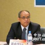 前花旗銀行台灣首席經濟學家鄭貞茂 接任金管會副主委