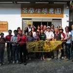 基隆與民間合作推借問站 讓外國遊客不用擔心迷路 體驗台灣最美的風景