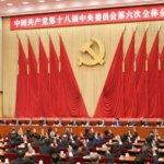 劍橋學者評六中「核心論」:習近平欲成為全體中國人精神教主