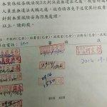 撤銷解聘蕭曉玲公文 柯市府2.5小時、10人火速簽完