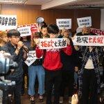 蘇嘉全擬聲明譴責闖國會學生,在野黨團拒絕