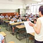觀點投書:如何落實補救教學成效